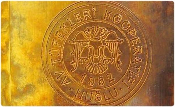 Логотип Huglu