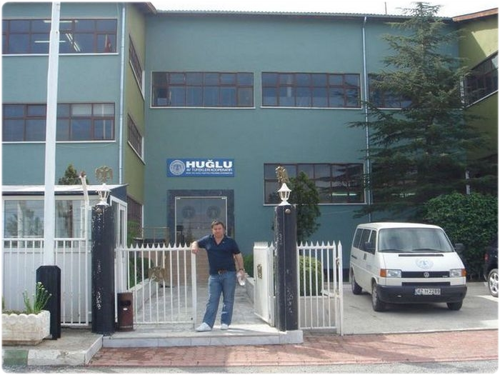 Завод Huglu