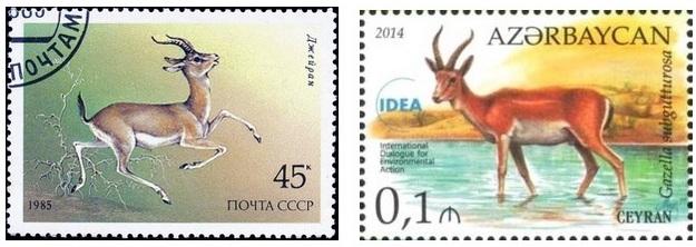 Почтовые марки с джейраном